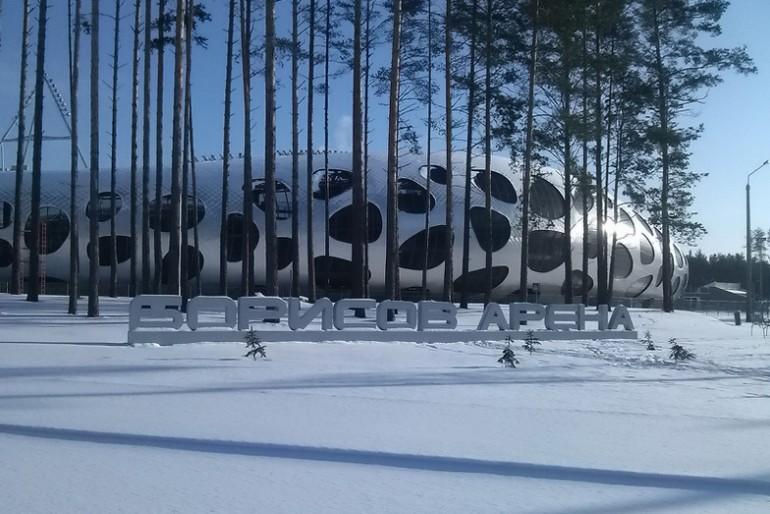 Futuristica borisov arena by ofis arhitekti