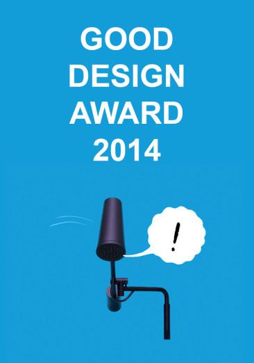 GOOD DESIGN™ Award x Closer by Zucchetti