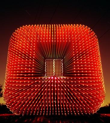 Sitooterie: il padiglione cubico by Thomas Heatherwick