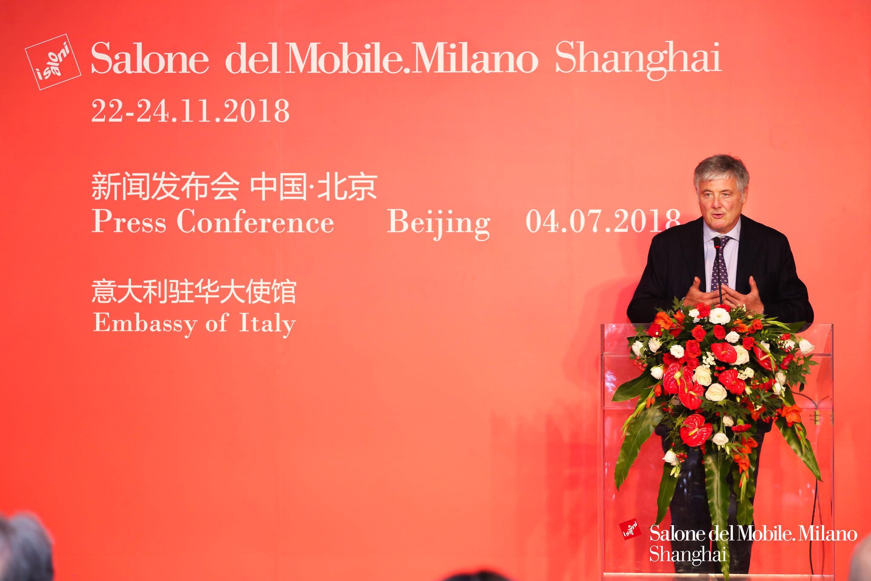 Salone del mobile milano shangai 2018 design diffusion - Salone del mobile a milano ...