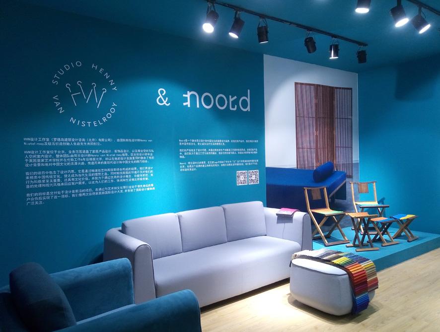 Ciff guangzhou 2020 destinazione design design diffusion for Arredamento made in china