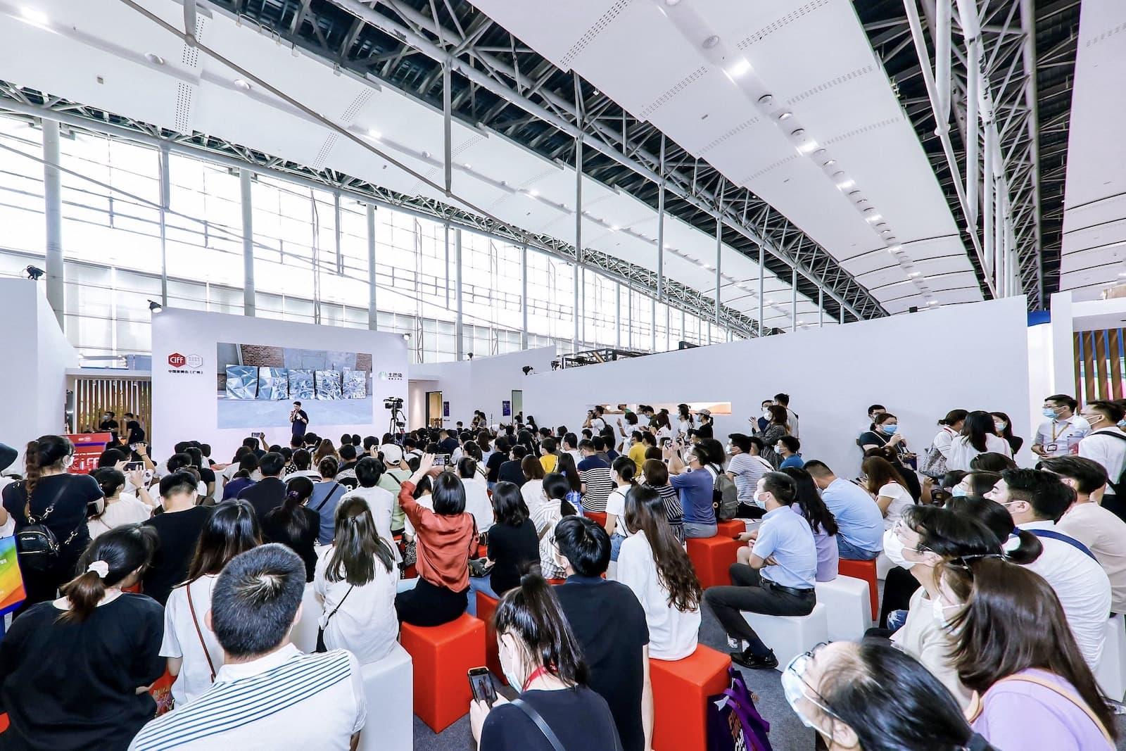 ciff-guangzhou-2021.jpg