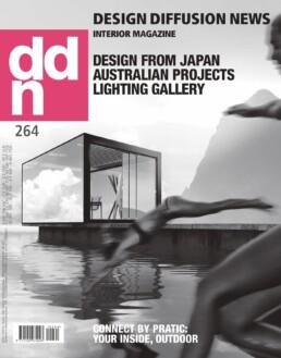 DDN-rivista-design-interior-architettura