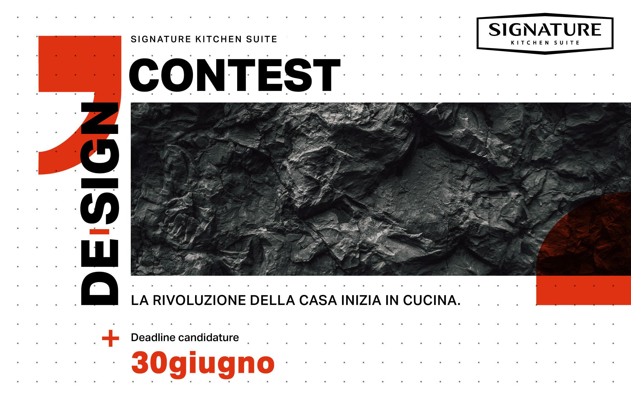 sks-design-contest.jpg