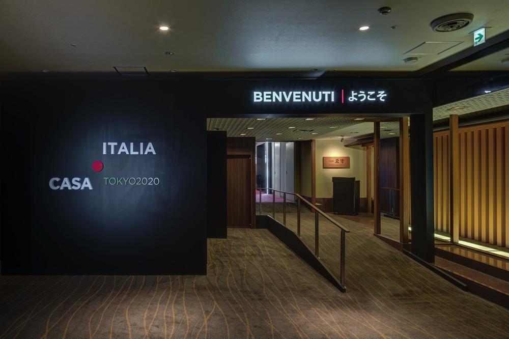 casa-italia-tokyo-2020.jpg
