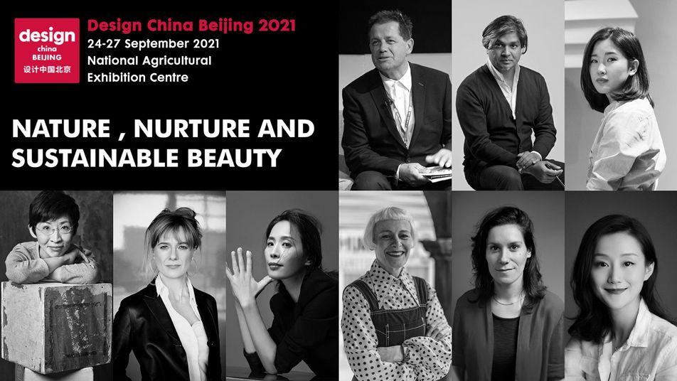 Design China Beijing 2021